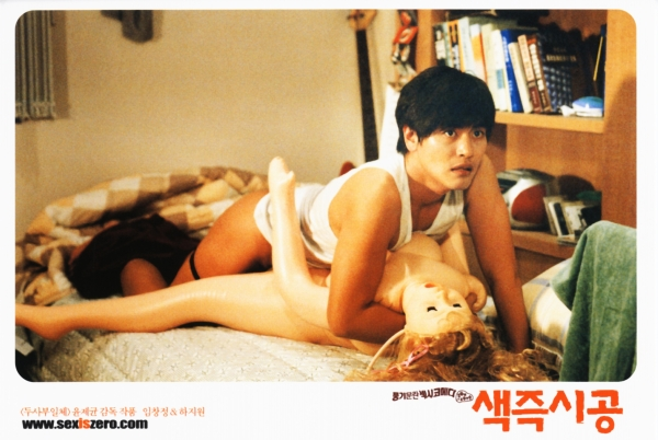 Sex is zero korean full movie